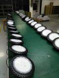 Чисто алюминиевый свет UFO теплоотвода IP65 100W СИД Highbay (RB-HB-200WU1)