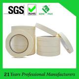 安い価格130度のゴム製接着剤の白い保護テープ