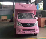 Changan 작은 이동할 수 있는 체더링 트럭 2개 T 식사 차량