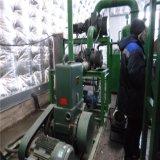 工場価格自動不用で黒いオイルおよび潤滑油の精錬機械
