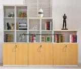 オフィスのFurniutreの立場のオフィスの記憶の棚の現代本箱
