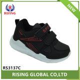 Venta caliente niños Calzado Niños de alta calidad zapatos deportivos