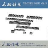 La fabrication de chaîne à rouleaux industriels professionnels anticorrosion