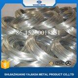 1.2mmの25kg建築材料の電流を通された鉄ワイヤー