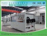 (CE) с высокой скоростью пластиковых ПВХ двойной конвейер/шланга и трубки экструзии производственной линии