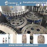 水生産ラインのための自動水飲み物の充填機