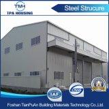 Magazzino prefabbricato di costruzione chiaro della struttura d'acciaio