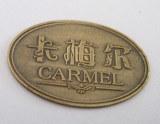 Plaque signalétique faite sur commande en métal de logo de modèle neuf pour des sacs