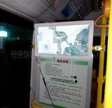 22 - 디지털 Signage를 광고하는 디지털 표시 장치 LCD 위원회를 광고하는 인치 도시 수송