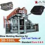 30-55L燃料タンクのブロー形成機械