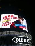 خارجيّة [لد] شاشة مشروع في شنغهاي
