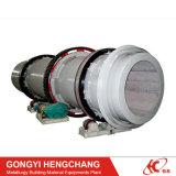 最もよい価格の高品質の石炭の回転乾燥器