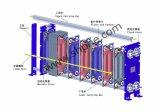 Líquido de aço inoxidável de alta pressão ao permutador de calor do líquido
