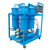 Высокая производительность вакуумного масла паровой турбины масляный фильтр (TY-50)