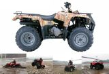 ATV-FST-400 4*4