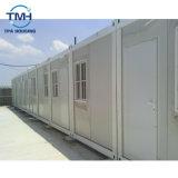 移動式家のためのプレハブの20FTの容器の家