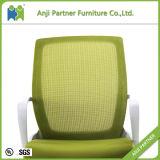 [هيغقوليتي] بانخفاض شبكة خلفيّ مادّيّة مكسب غرزة كرسي تثبيت ([بولّي])