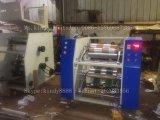 Ybrs-600 bobina de estiramiento rebobinado y máquina de corte