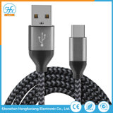 5V/2.1A UNIVERSAL SYSTEM BUS Type-C Dated Charging Customized Cable