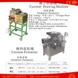 Máquina de extração do leite de coco da máquina do extrator do coco da qualidade superior Ss304