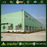 Пакгауз стальной структуры высокого качества полуфабрикат промышленный