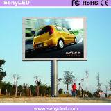 Al aire libre Hot-Sell P5 de pared LED fijo para la publicidad de vídeo con una buena calidad y precio bajo