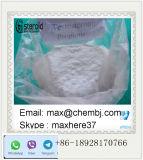 純度テストのためのテストステロンのプロピオン酸塩の自由なステロイドのサンプル