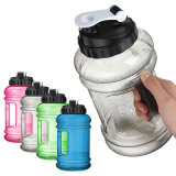 De Vrije 2.2L Grote Fles van de Kruik van het Water van de Gymnastiek van de Sport van de Mond BPA