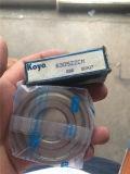 Selbstersatzteile ursprüngliches Koyo sich verjüngendes Rollenlager (32217/7517e)