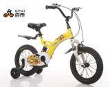 2017人の熱い販売の子供の自転車の子供のバイクの子供の自転車