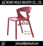 高品質の注入のプラスチック余暇の椅子型
