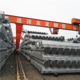 30 труб покрытия цинка Um ~80 Um горячих окунутых гальванизированных стальных для загородки