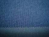 Синий индиго саржа растянуть Джерси джинсовой
