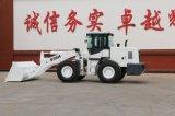 الصين بناء آلة [3ت] [زل30] [فرونت ند لوأدر]
