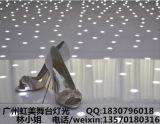 White Starlight LED Twinkling Dance Floor pour décoration de scène de mariage
