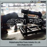 ミネラル処理の縦の水処理の遠心油溜めのスラリーポンプ