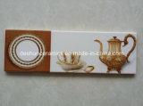 Inkjet Ceramic Border Tile с Golden