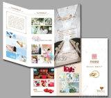 Рогульки высокого качества рекламируя/печатание листовки/каталога/брошюры с полным цветом