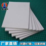 مصنع إنتاج ورقة زبد لوح