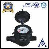 Счетчик воды (LXSG-15S~50S)