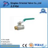 Vávula de bola de cobre amarillo aprisa conectada de la alta calidad ISO228 1 pulgada para el agua
