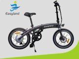 Велосипед 20 дюймов электрический складывая