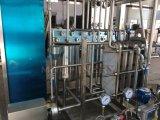 Пастеризатор трубы затира томата (ACE-SJ-R9)