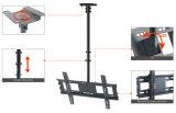 Меню потолочный монтаж одной системной платы (PL 5060L)