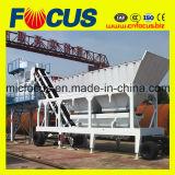 25m3/H工場価格の小さい移動式具体的な混合プラント