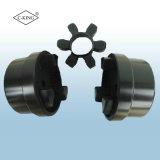 C-rey acoplamiento flexible de alta calidad (HRC-110)