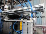 プラスチック放出のブロー形成吹く機械