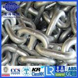 Aohai Maine contra la oxidación de la cadena de montaje de anclaje de primera clase de material de acero