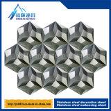 Плита шестиугольной нержавеющей стали частей цветка нержавеющей стали декоративная