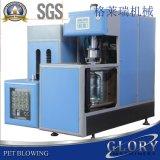 Máquina de molde plástica do sopro do animal de estimação para o frasco 10L